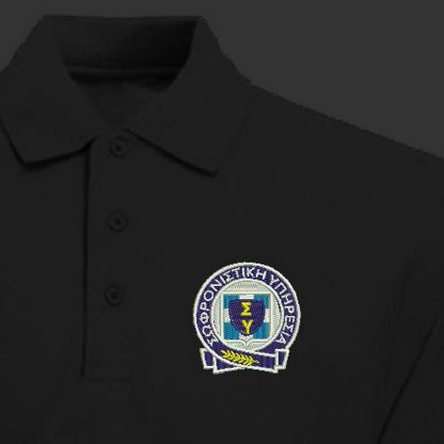 Μπλούζα με γιακά Σωφρονιστικής Υπηρεσίας