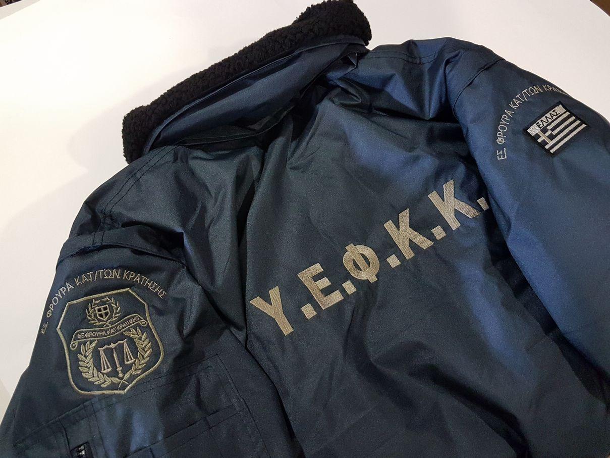 Αδιάβροχο μπουφάν με αποσπώμενες γούνες Portwest F465 και κέντημα ΥΕΦΦΚ