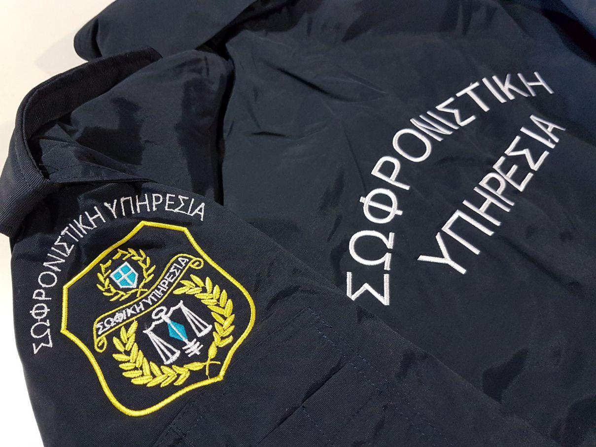 Pilot jacket με κέντημα Σωφρ.Ιδρυμάτων
